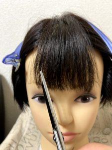 前髪をスキバサミで切る