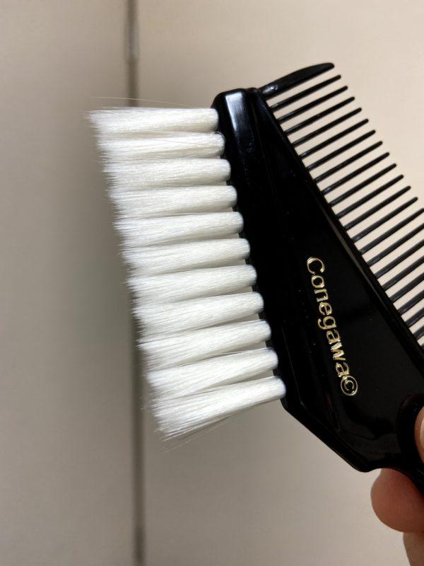 コネガワ刷毛です